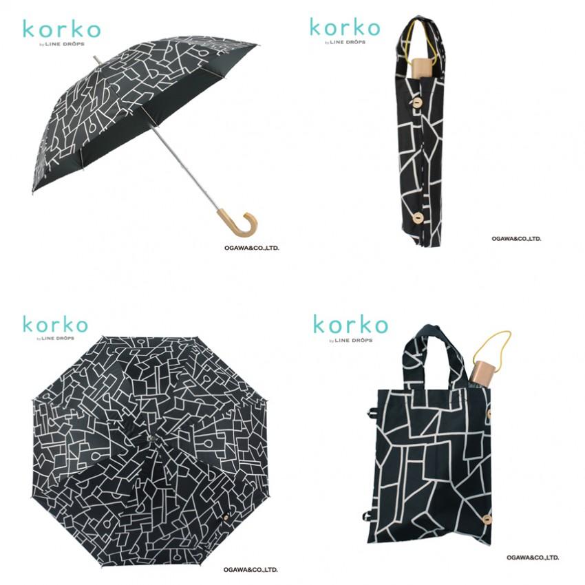 Tina Backman umbrellas Klur